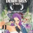 Demon Days: X-Men #1 preview
